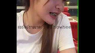 หลุดนักศึกษาสาวไทยงานดีสุดๆแอบไปเย็ดกับแฟนหนุ่มควยใหญ่ๆในโรงแรมม่านรูดจัดหนักเน้นๆคาชุด